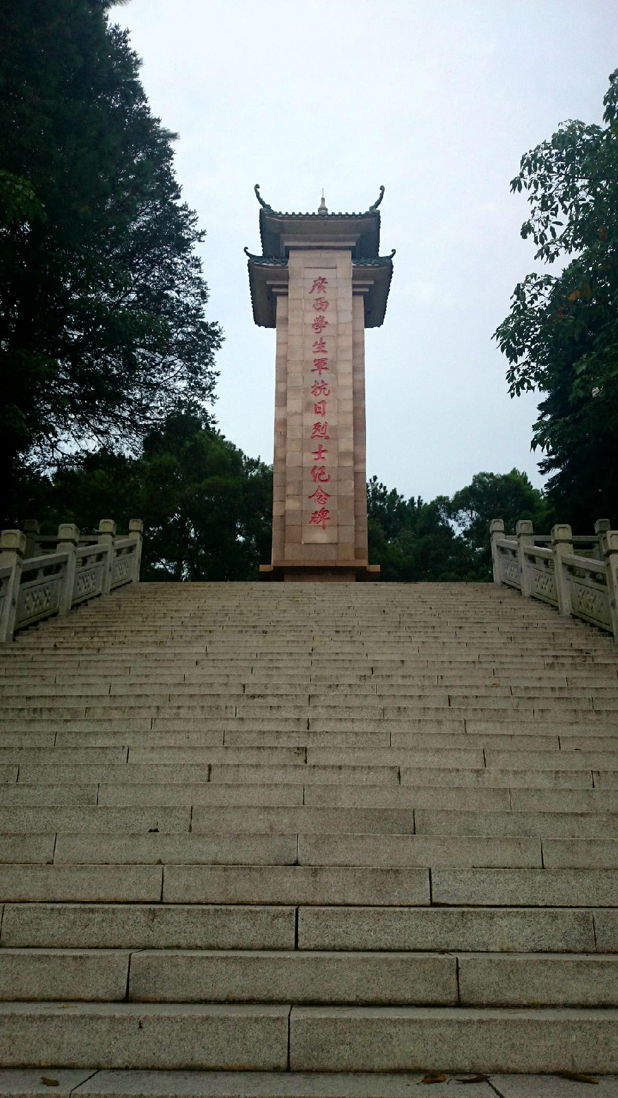 南宁青秀山风景区_旅行画册旅行图片_百度旅游