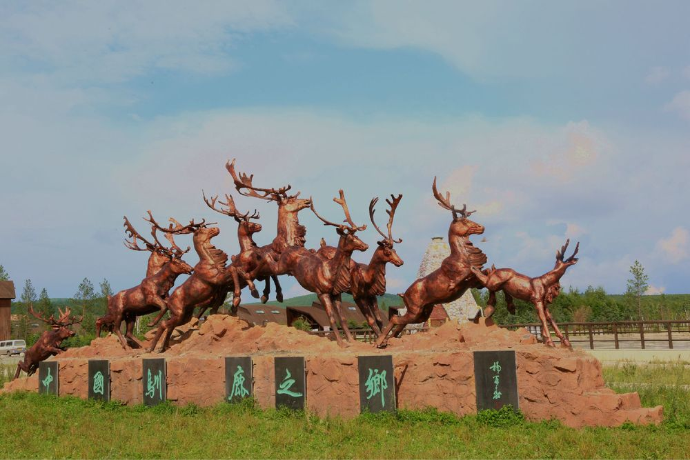 中国驯鹿之乡雕塑图片