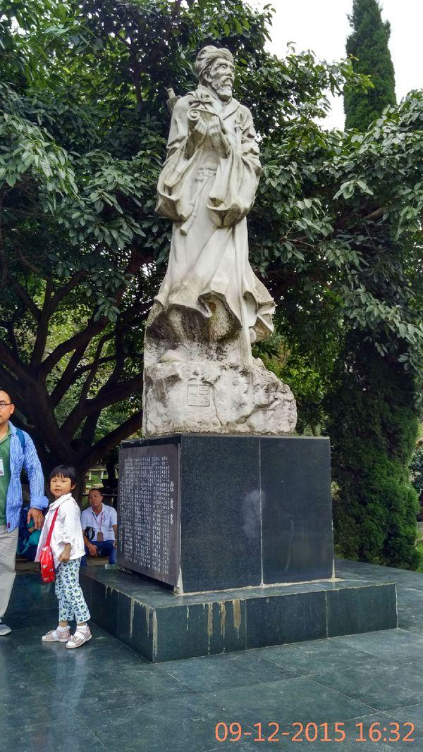徐霞客雕像图片