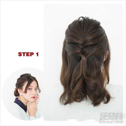 第一款是优雅唯美的编发,适合中分稍长刘海,头发大概齐肩的妹子们.
