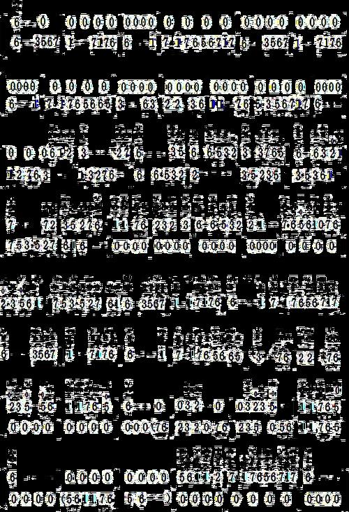 二胡独奏《葬花吟》-朱昌耀-简谱-带弓法指法.pdf
