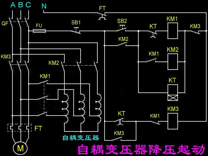 自耦变压器降压启动变压器进线和并线的端子是哪几个
