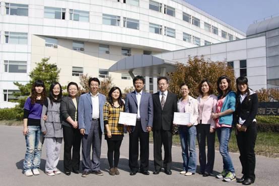 北京南天信息咨询有限公司的团队介绍