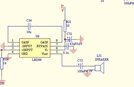 在线等!求一个lm386方案的单声道音频放大器电路图