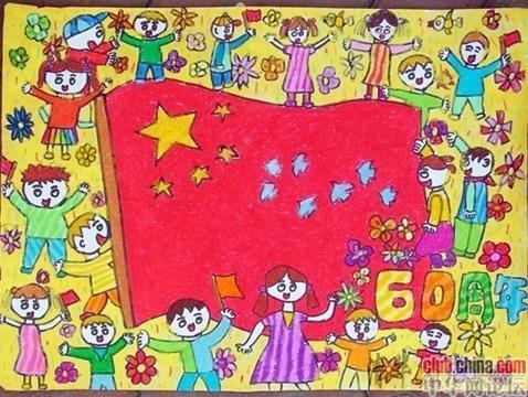 小学生升国旗卡通画