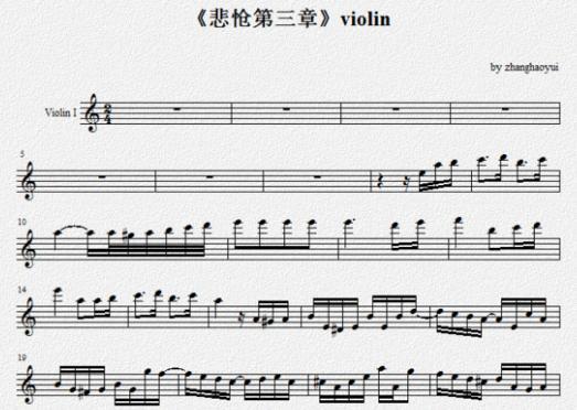 贝多芬悲怆第三乐章小提琴谱
