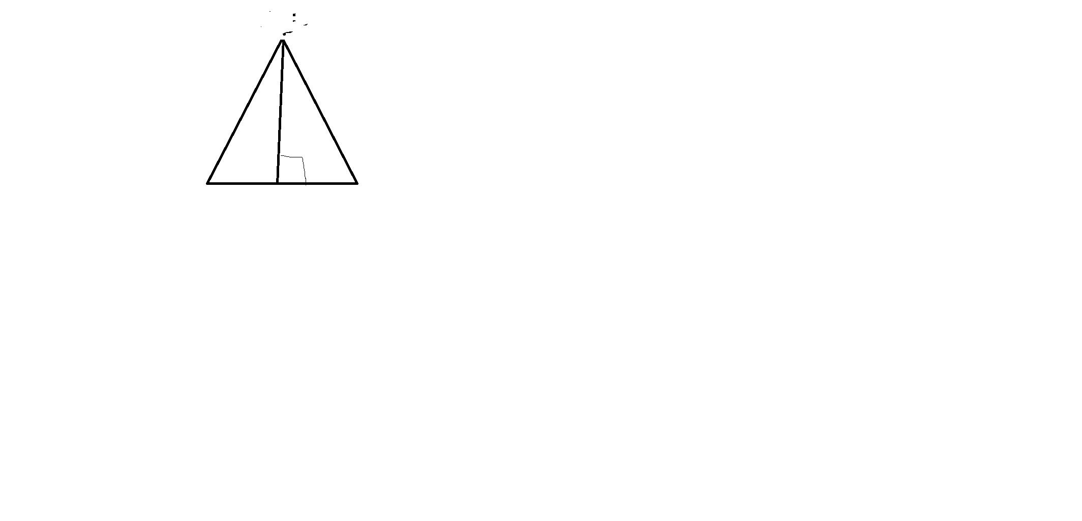 锐角三角形的高如何画图片