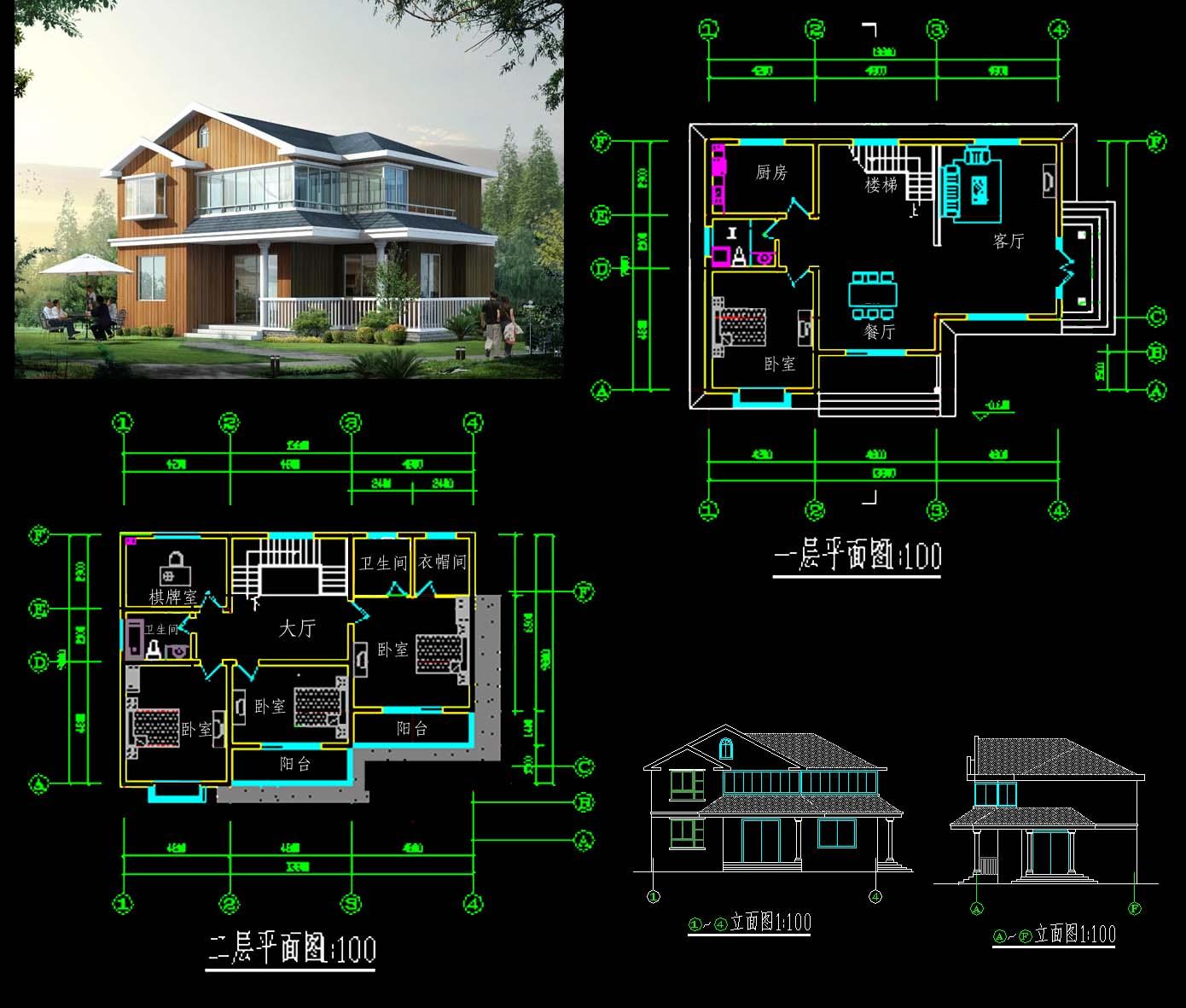 求东西长15米,南北宽10米自建别墅设计图,万分感谢