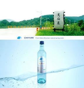 安徽觅仙泉矿泉水有限公司的水源