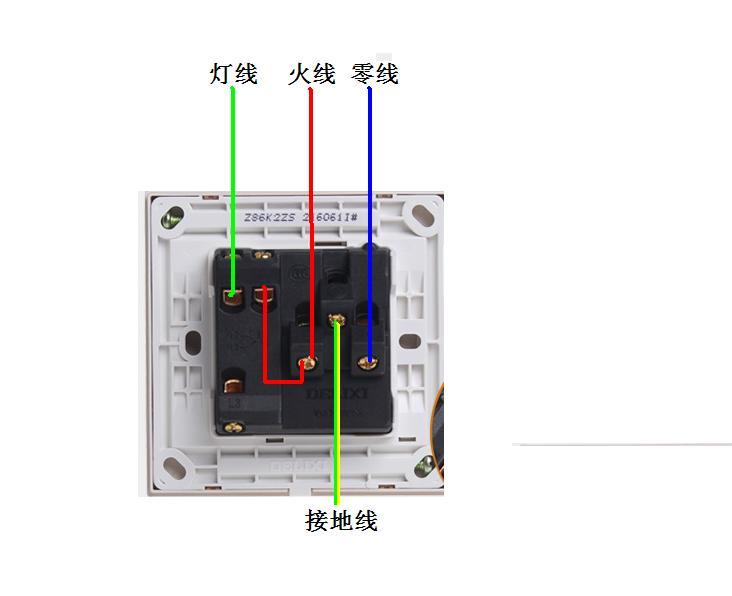 一个开关控制一个灯怎么接线