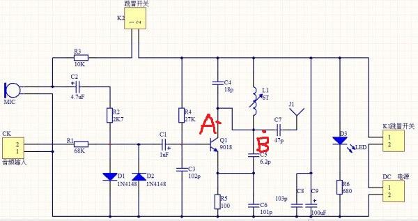 关于高频放大电路的问题
