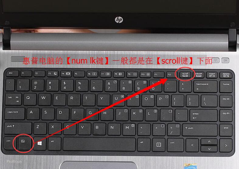笔记本键盘不能用_笔记本键盘坏了,不能用fn f2打开无线开关!还有其他方法打开不