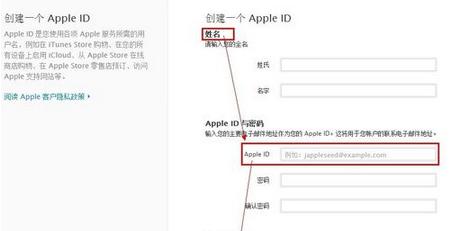 苹果手机怎么设置ld号