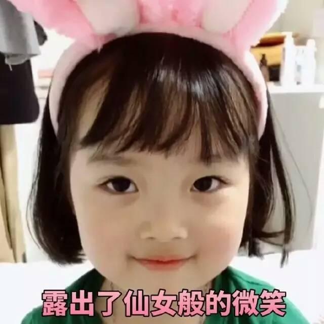 那样的小女孩表情包有很多,像韩国的权律二,罗熙,小豆子,韩国童星图片