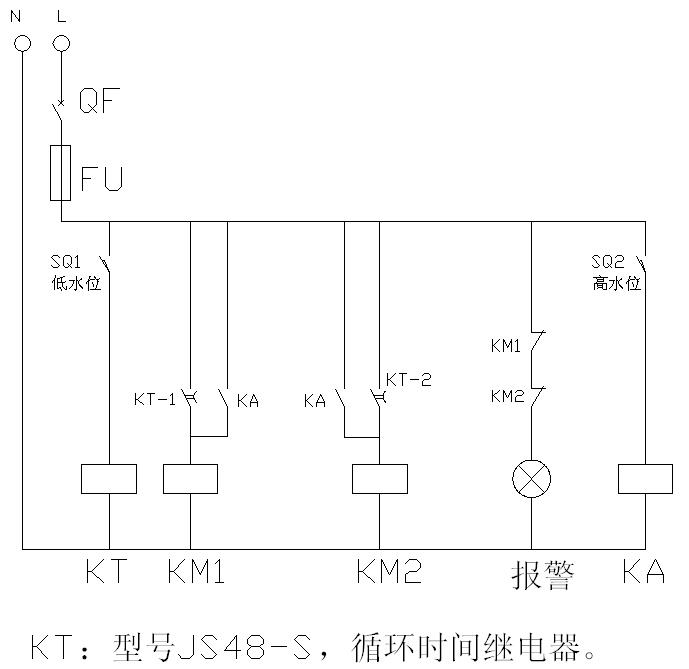 求一张水泵控制电路图