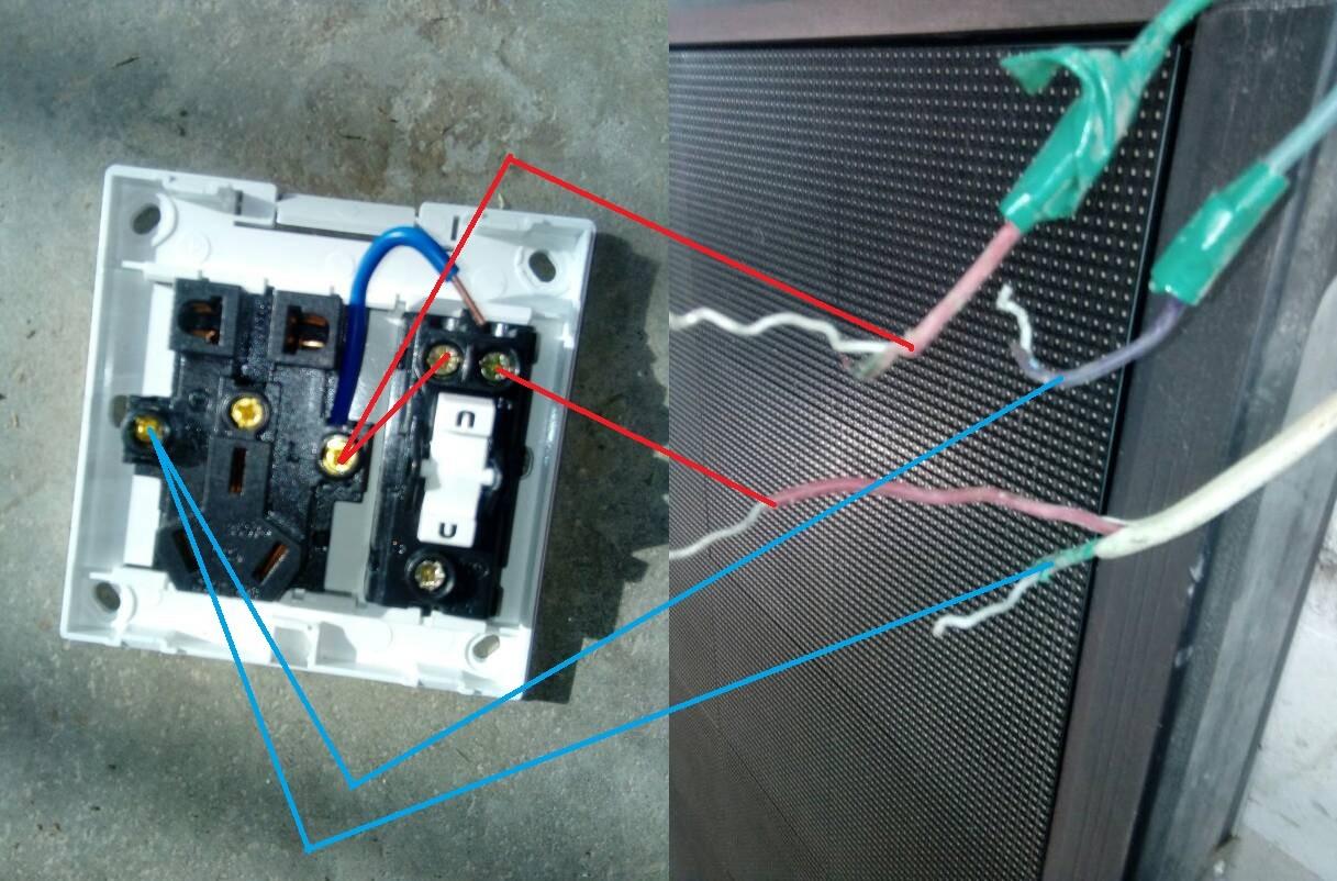 两插一开怎么接线?求图解