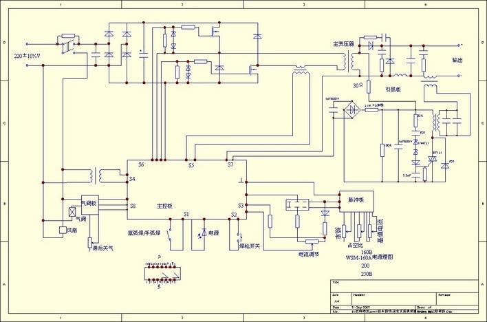 老式焊机内部接线图