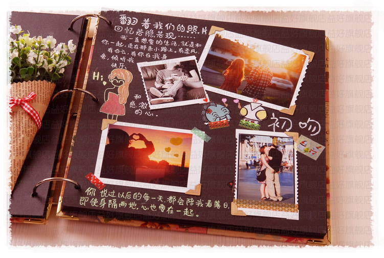 创意diy相册情侣主题内页设计图片
