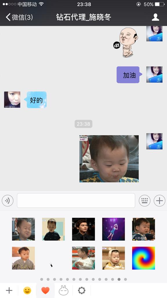 这个微信小男孩表情叫什么名字