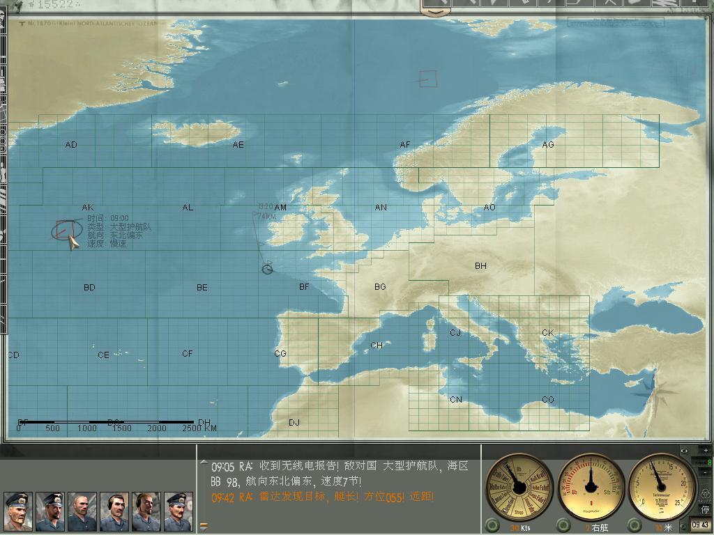 我刚玩猎杀潜航3,最大的问题就是怎么在海图上看见红色正方形,过去