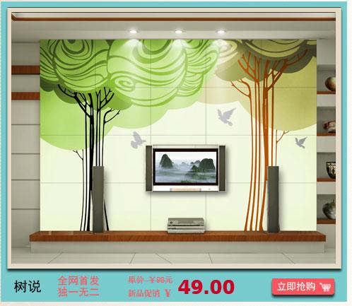 简欧式电视机背景墙设计方案