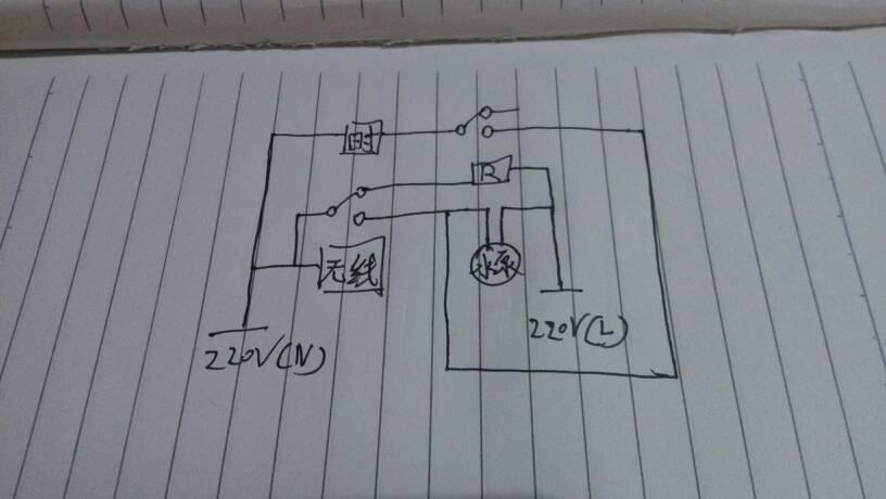 设计一套控制电路,终于自动抽水,目前有正泰k36t