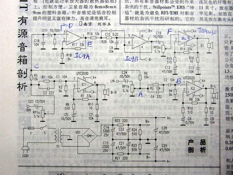 1系列低音炮电路啊,用的是三个tda2030a,两路高音,一路低音,d2030a