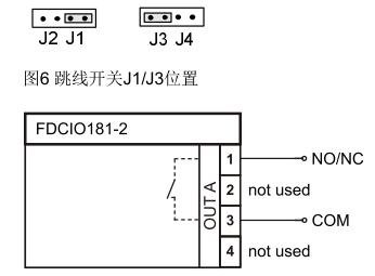西门子消防输入和输入输出模块接线图怎样以fdcio181-2为例