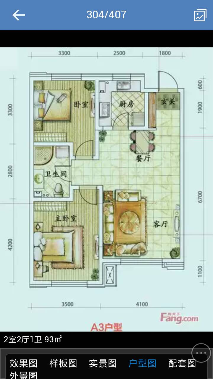 谁帮我设计一个房子设计图啊 要求开放式厨房 客厅吊棚好看花样多点