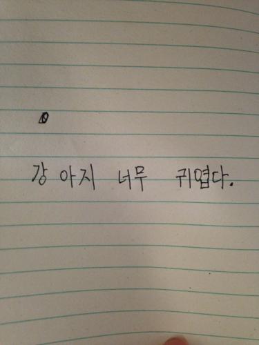 请把以下句子人工翻译成韩语,非敬语形式.