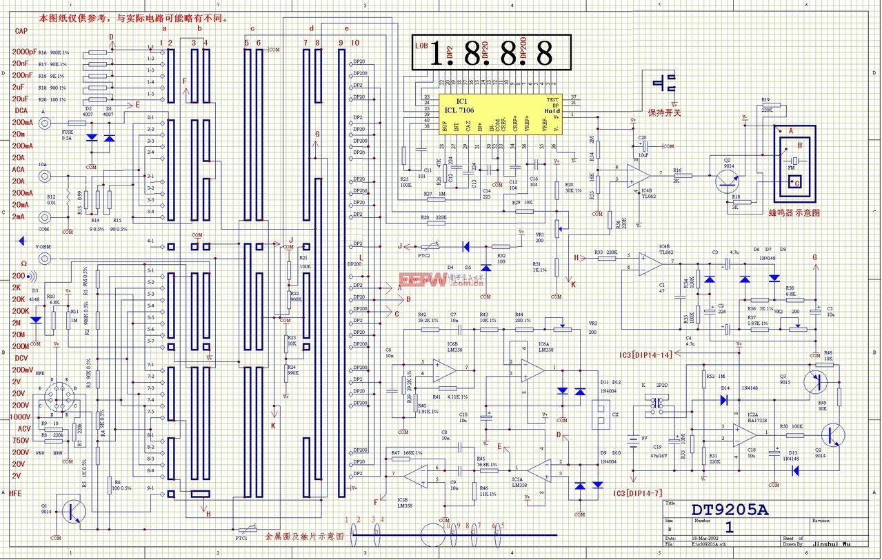 求最基础最简单的数字时钟电路图
