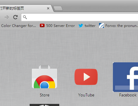 chrome 浏览器能翻墙不能