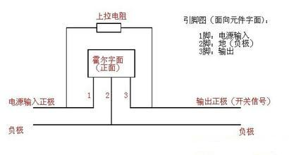 霍尔41f231接线图