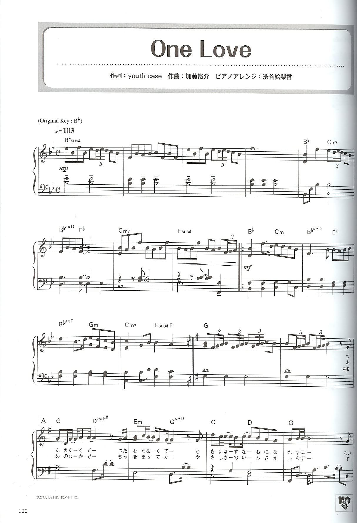 翻译钢琴谱.翻成简谱