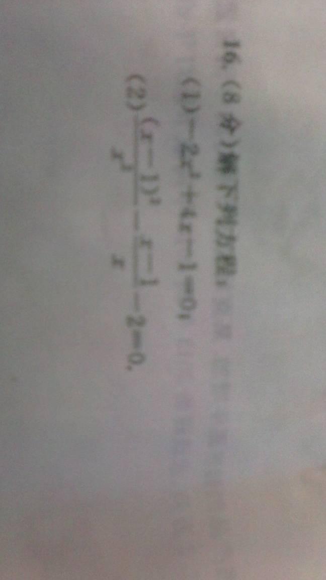 初二数学�zh�_初二数学试卷
