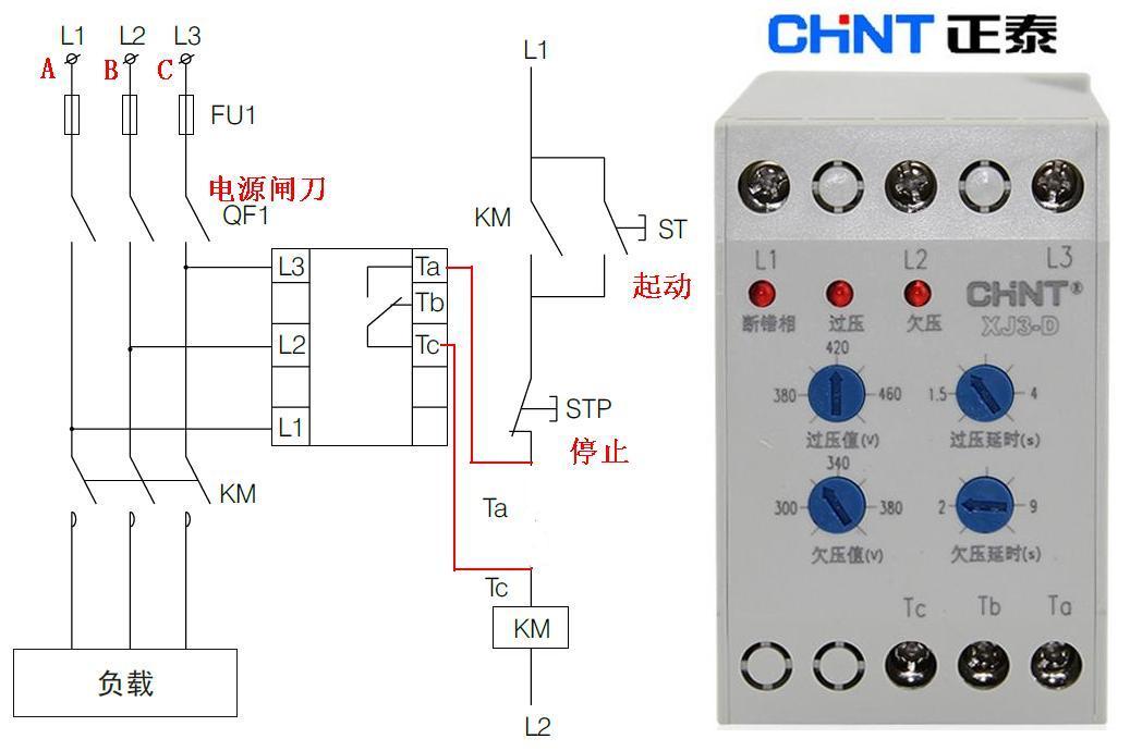 正泰xj3-d斷相,相序保護器如何接線