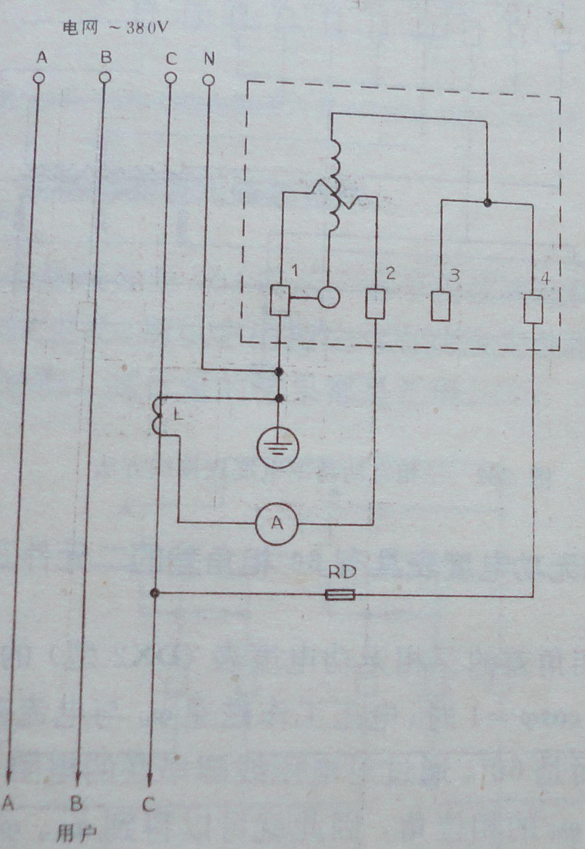两个电流互感器和三个电流表的接线方式