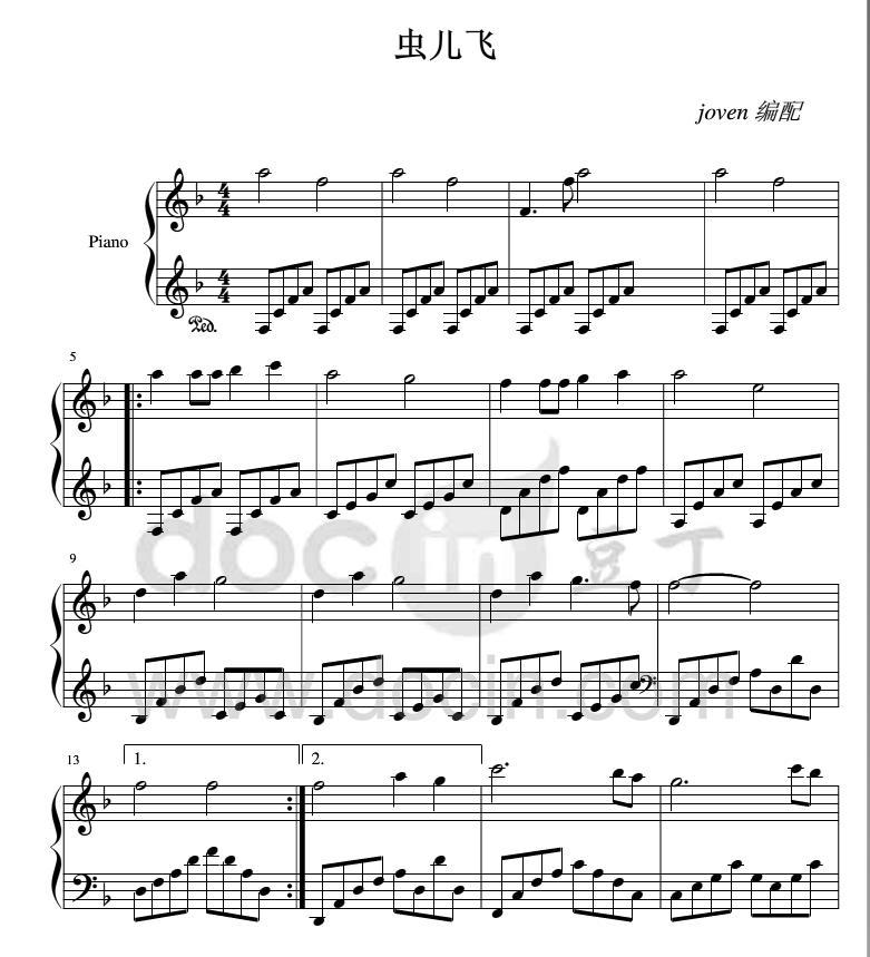 谁知道虫儿飞的钢琴谱?要带指法的.偶.不会指法