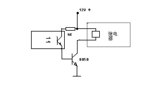 加两个三极管或可控硅再接继电器就能动作了  在哪里加电阻主要是防护