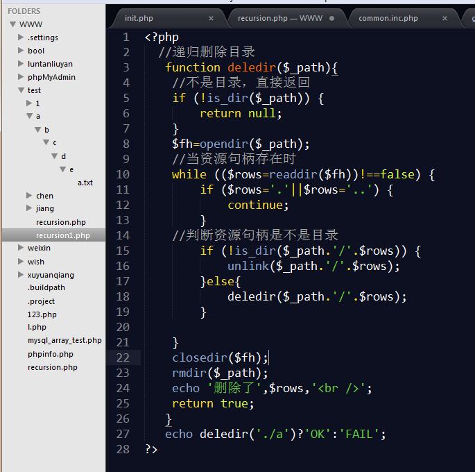 小弟初学php php 接收html提交数据时的程序格式怎么写
