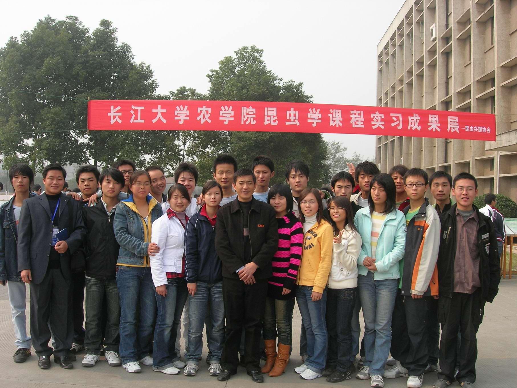 长江大学农学院的师资队伍