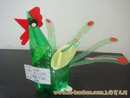 塑料瓶变废为宝手工制作盆栽教案
