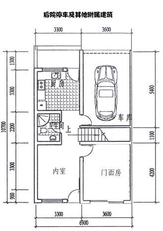 倒7字地建房屋设计图7.5*25*20