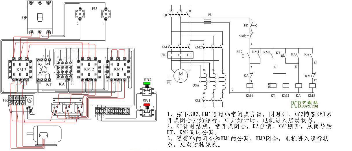 自偶变压器降压启动接线图原理图