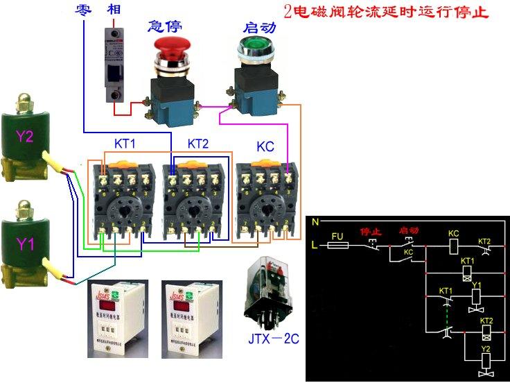 求正泰 js14s-a时间继电器电路图接线方式解释说明;电源是1和二那负载