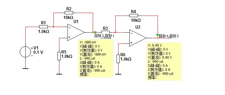 求一个电压放大100倍的多级电路图