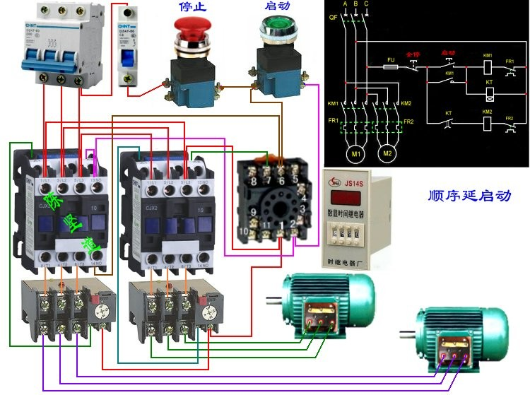 电工电路原理图求接线图急用_百度知道
