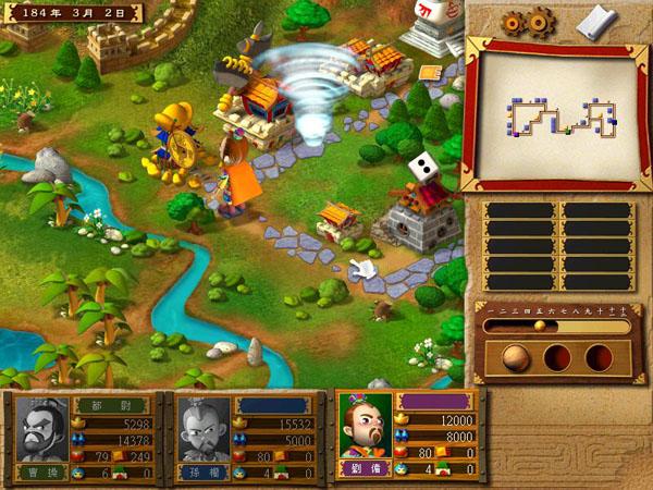 小的时候2003玩的游戏,光盘上写叫三国霸业,但不是,里面的人物类似