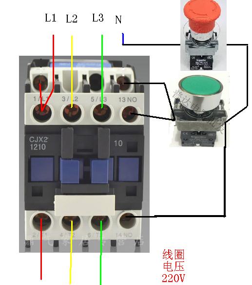 220v交流接触器接线图开关控制电动机的起动停止