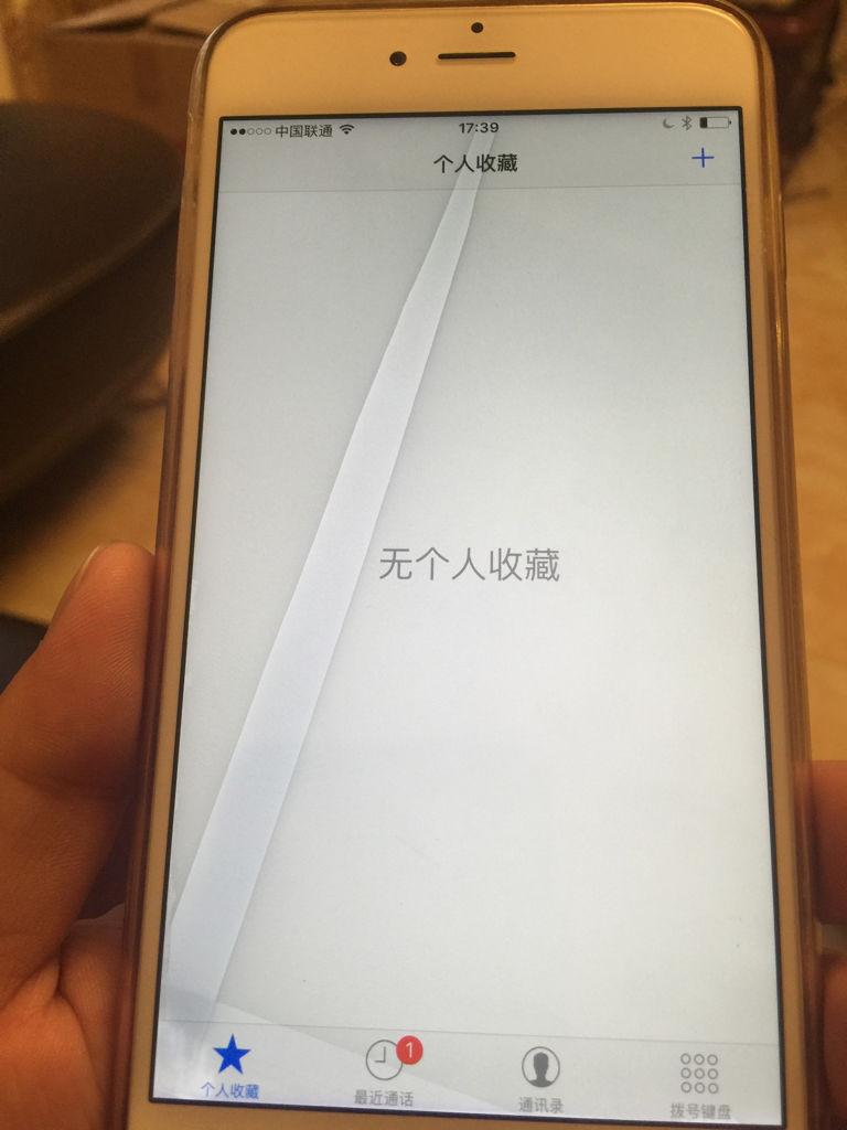 苹果手机屏幕出现宽宽的线条